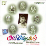 Abhishegam songs