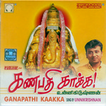 Ganapathi Kaakka songs