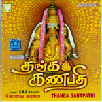 Thanga Ganapathi songs