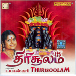 Thirisoolam songs