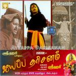Ayyappa Darisanam songs