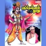 Shri Krishna Thoothu songs