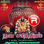 Nala Charithiram songs