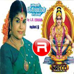 Bhagawan Sri Ayyappan songs