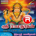 Sri Ramadoothan songs