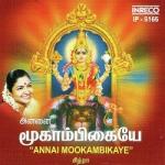 Annai Mookambikayae songs