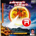Kannanum Karnanum songs
