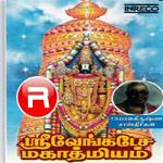 Shri Venkatesa Makathamium songs