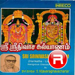 Sri Srinivasa Kalyanam  songs