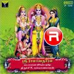 Shri Ramavatharam songs