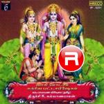 Shri Seethakalyanam songs