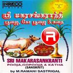 Sri Makarasankranti Pooja - Gopooja & Katha songs