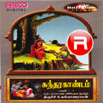 Sundarakhandam  songs
