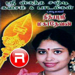 Sree Skandha Sashti Kavacham And Songs songs