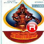 Listen to Sellungo Sabarimalai songs from Azhagu Samithan Iyyappa Samithan