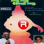 Listen to Sankara Naranan songs from Paru Paru Jyothi Paru
