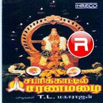 Listen to Pathinettu Padiyae songs from Sabarikkattil Saranamazhai