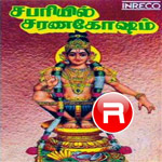 Listen to Pettai Thulli songs from Sabariyil Sarana Gosham