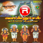 Listen to Iyndhu Karathanai songs from Ponnoosal - Vol 1
