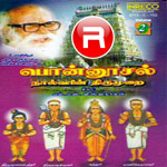 Listen to Parakkum songs from Ponnoosal - Vol 2