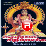 Listen to Saami Saami songs from Irumudikkattu Sabarimalaikku