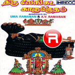 Thiruvenkata Ganamrutham songs