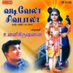 Vadivela Sivabala songs