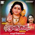 Muruga - Mahanadhi Shobana songs