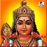 Arul Tharum Murugan songs