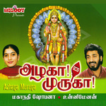 Azhaga Muruga songs