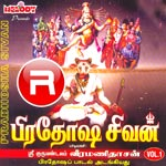 Pradhosha Sivan - Vol 1 songs