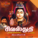 Siva Sthuthi songs