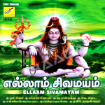 Ellam Sivamayam - Vol 2 songs
