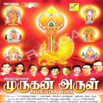 Murugan Arul - Vol 4 songs