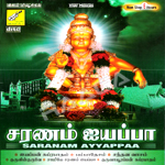 Saranam Iyyappa - Vol 4 songs