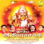 Om Sakthi Slogam songs