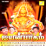 Iyyappan Paadham - Vol 1 songs