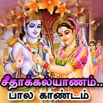 Ramayanam - 02 (Seetha Kalyanam) (Sita Navami Special) songs