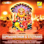 Suprabhatham Shostram - Vol 4 songs