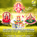 Sri Lalitha Sahasranamam Soundarya Lahari - Vol 1 songs