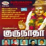Gurunadha - Vol 4 songs