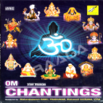 Chants - Gayathri Manthram songs