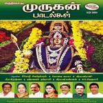 Murugan Paadalgal - Vol 6 songs