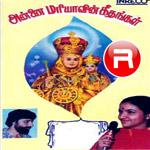 Annai Mariyavin Geethangal songs