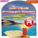 Nal Aavi Ootrum Deva songs