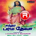 Sundaraparama Dhev songs