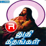 Listen to Kalvari Anbai songs from Thuthi Geethangal