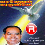 Varavenum Paranaviyae songs