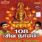 108 Siva Naamam songs