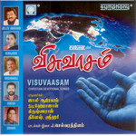 Visuvaasam songs